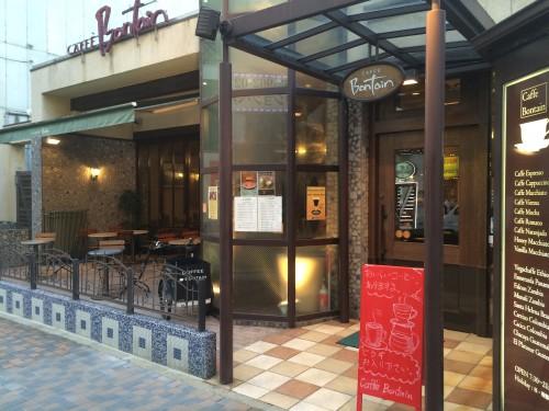 CAFE Bontain ボンタイン  外観2