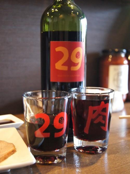肉山 ワイン