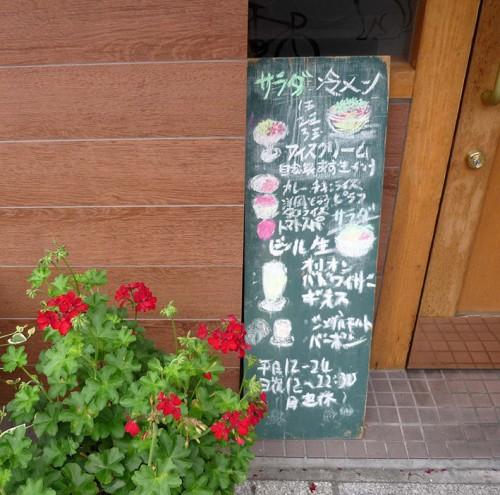 JAZZ&Coffee YURI ユリ 看板