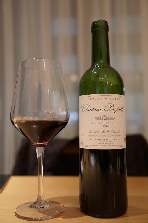 アコンプリ (accompli)赤ワイン