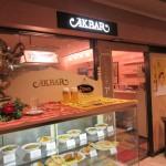 【名駅すぐ】本場の味が楽しめる老舗インドカレー店