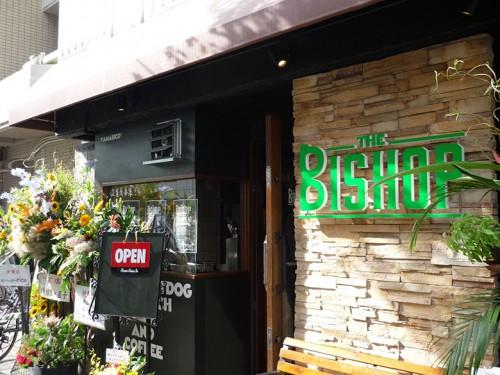BISHOP(ビショップ) 外観