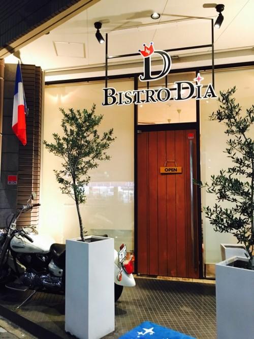 Bistro Dia(ビストロ ダイア)外観