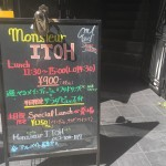 【名駅】コスパ最高!ランチにオススメなカジュアルフレンチレストラン