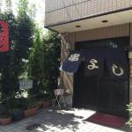 【西区・浄心】居酒屋のランチタイムで美味しいスパゲティを(9月メニュー編)