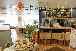 ihana cafe 栄スカイル店 (イハナカフェ)