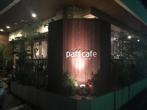 puff cafe(パフカフェ) 外観