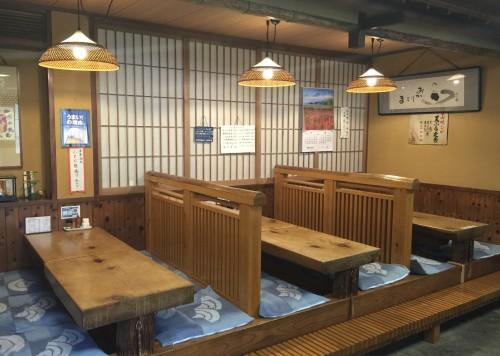 天ぷら天平 店内2