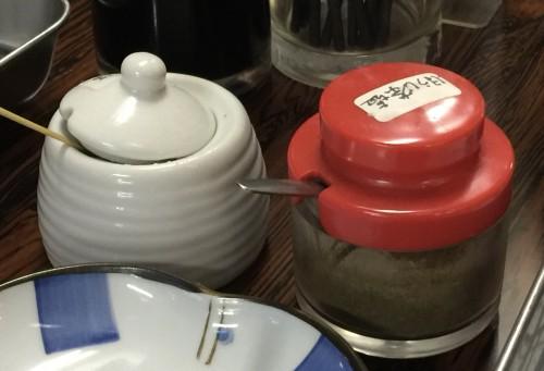 ゆず塩やほうじ茶塩