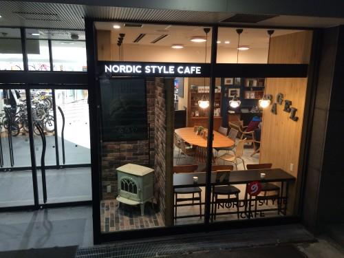 NORDIC STYLE CAFE(ノルディックク スタイル カフェ)