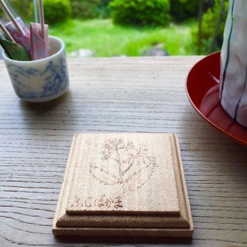会計の木札