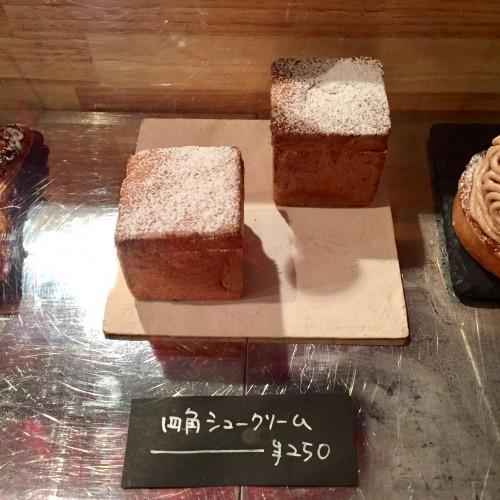 四角シュークリーム☆ 250円