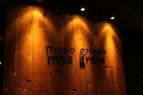 mono grande(モノ グランデ) 外観