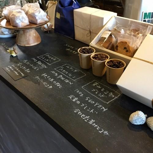 カンノン ベイク (KANNON BAKE) 焼き菓子