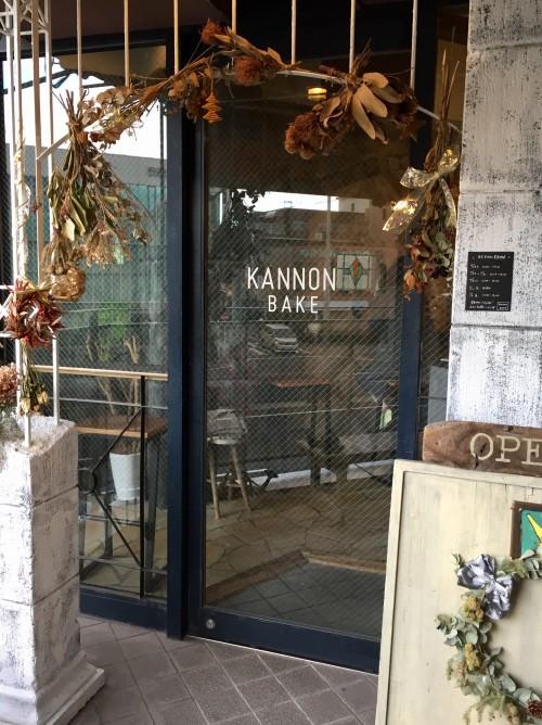 カンノン ベイク (KANNON BAKE) 看板