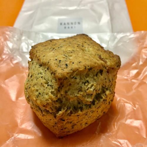 テイクアウトした紅茶と生姜のスコーン☆280円