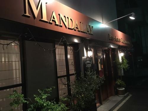 マンダレー (MANDALAY) 外観