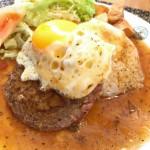 名古屋でレアなハンバーグを食べたいならココ!