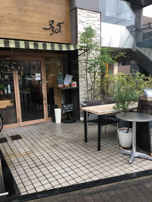 335 (トレトレチンクエ)外観