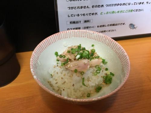 鶏めし(一口サイズ)  ¥50