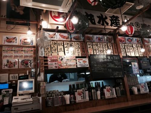 磯丸水産 栄3丁目店 店内