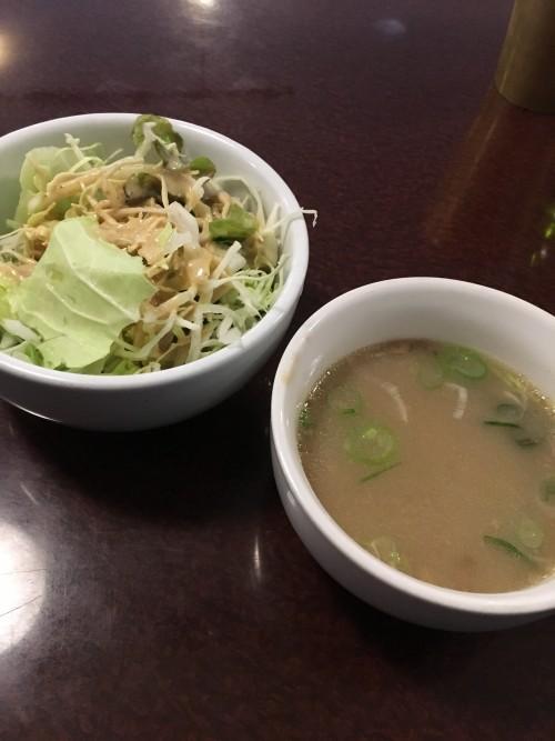 サラダとチキンスープ