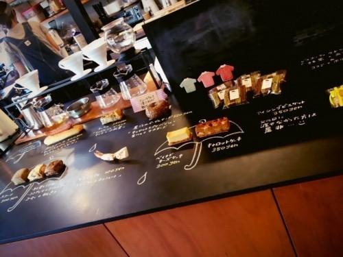 カンノン コーヒー (KANNON COFFEE)店内2