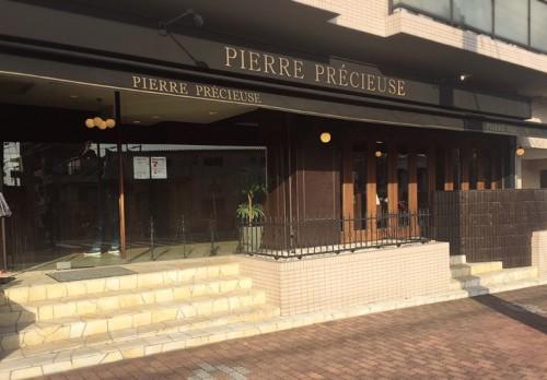 PIERRE PRECIEUSE(ピエール・プレシュウズ) 外観