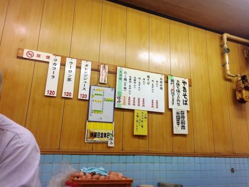 鈴木商店 店内