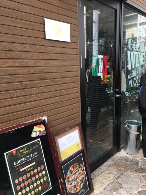 PIZZA&WINEBAR CONA 名古屋栄店 入り口