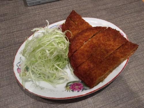フィッシュカツ ¥300