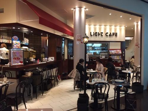 ライトカフェ スパイラルタワーズ店 (Light Cafe)