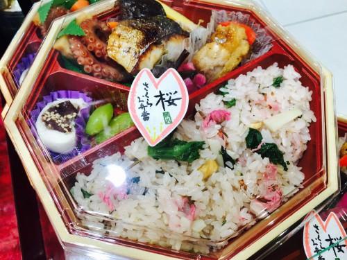 桜の宴弁当