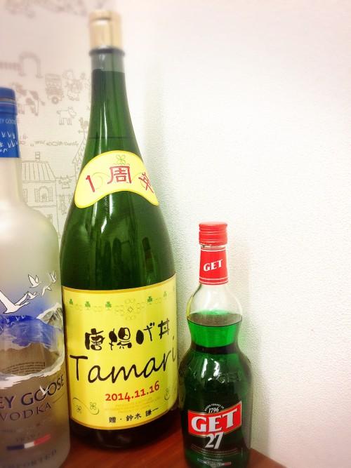 tamari 酒