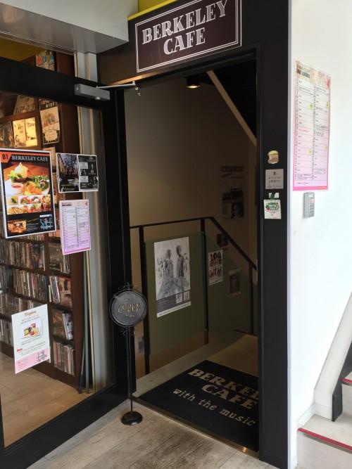 BERKELEY CAFE (バークレーカフェ)入り口
