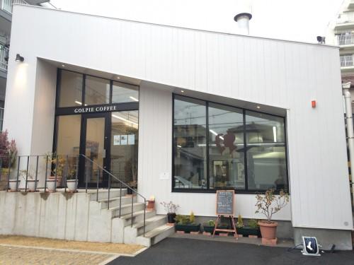 ゴルピー コーヒー 川名店 (GOLPIE COFFEE) 外観