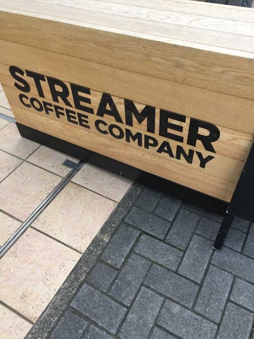 ストリーマーコーヒーカンパニー 栄店 (STREAMER COFFEE COMPANY)