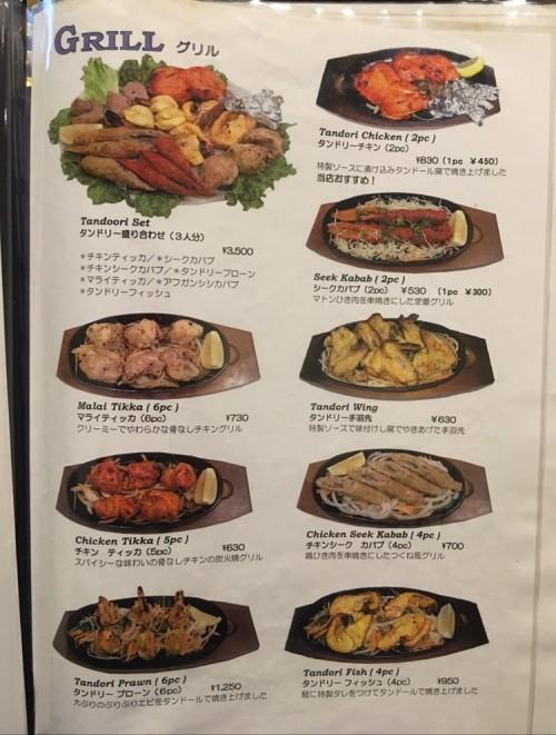 肉のグリル料理