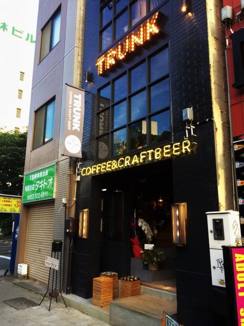TRUNK COFFEE & CRAFT BEER(トランクコーヒー アンド クラフトビア)