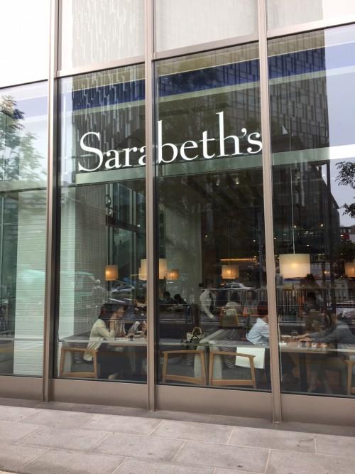 サラベス 名古屋店