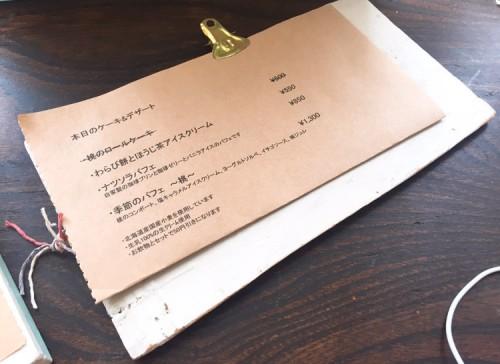 夏空  natsu-sora(なつそら)