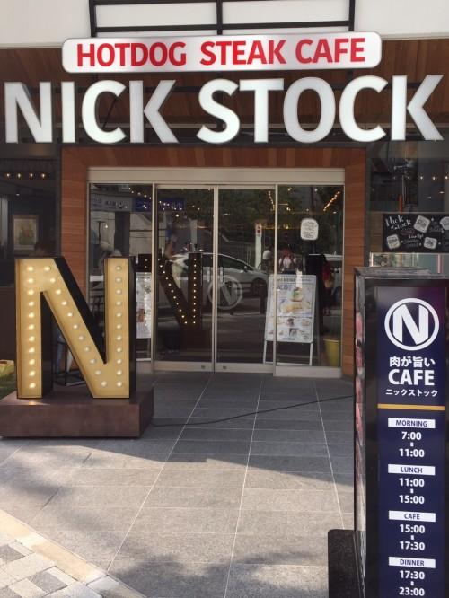 NICK STOCK(ニックストック)