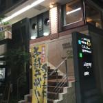 瑞穂区石川橋|セレブそうな佇まいながら意外にリーズナブルなのが嬉しい中華料理店!