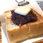 昭和区八事日赤|名古屋で上位に君臨する食パン専門店にイートインメニューが登場!