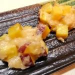 レシピ|名古屋の定番秋スイーツ!「鬼まんじゅう」