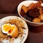 レシピ|名古屋めしの王道・第2弾「味噌おでん&赤茶漬け」