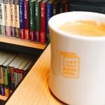 伏見|24時間営業のブックカフェ!お気に入りの1冊に出会えるかも!?