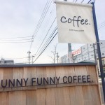 中川区 街中で一際目をひくお洒落カフェ