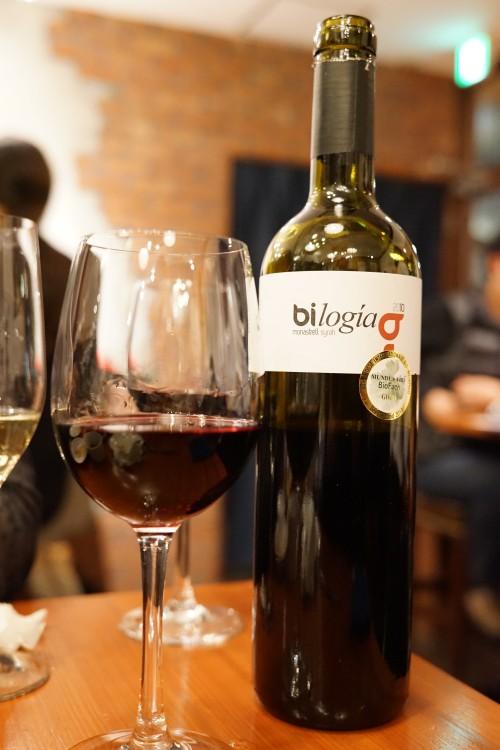 tRES ワイン2