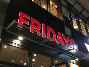 【名駅4丁目】デートやパーティーに!本場アメリカの味と雰囲気を楽しめるアメリカンダイニング
